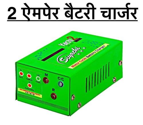 12V/ 2amp SMPS Battery Charger