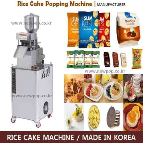 Grain Chips Producing Machine