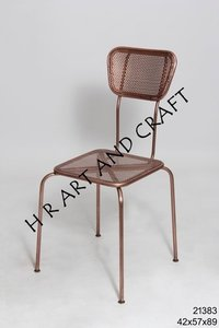 CONTEMPORARY DINNING CHAIR
