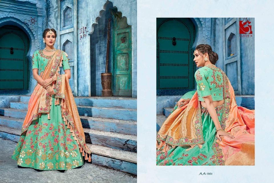 Fancy Heavy Embroidery Silk Lehenga