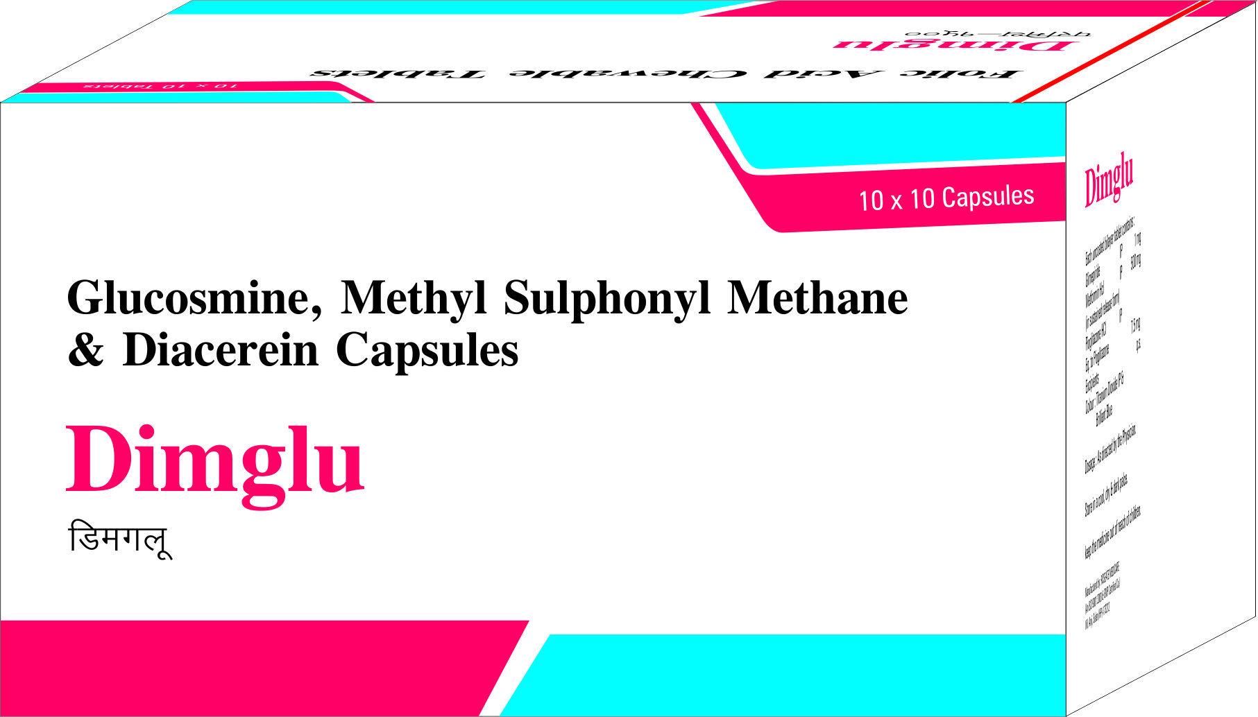 Glucisamine Tablet