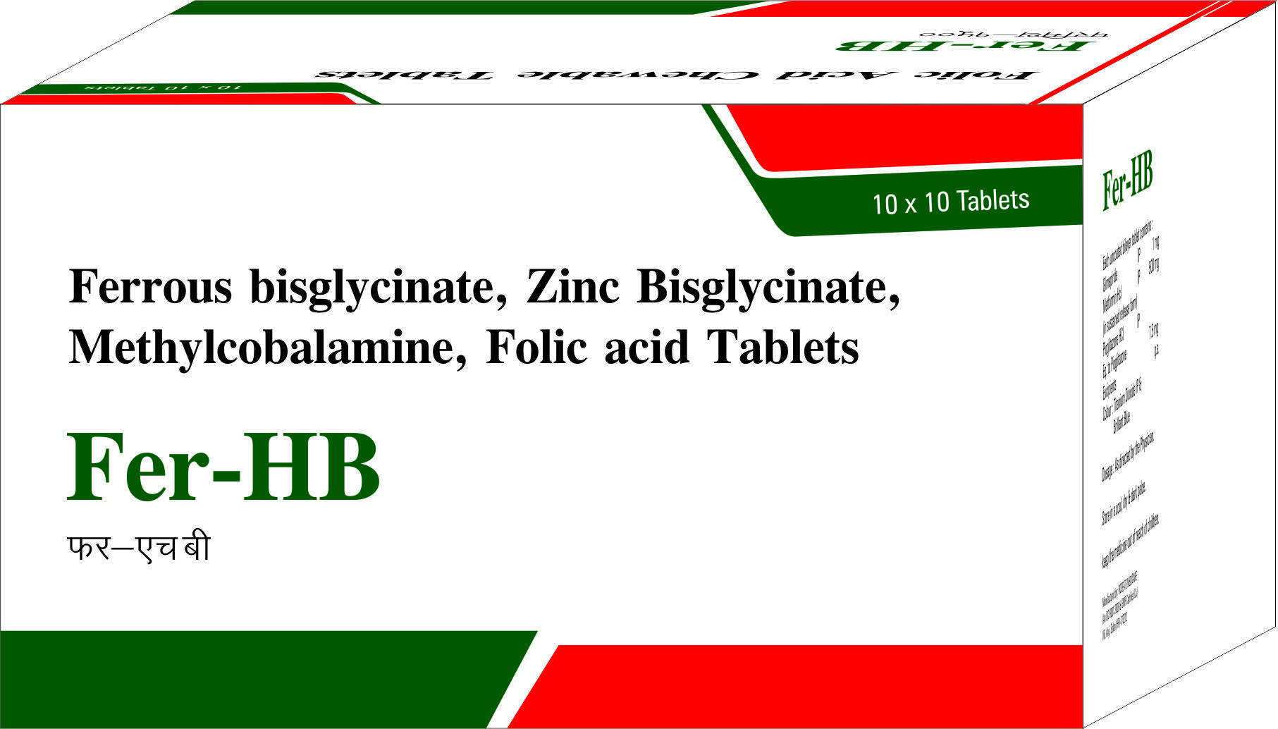 Ferrous Bisglycinate Tablet