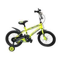 Fancy Kids Bicycles