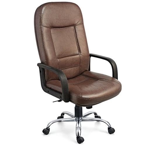 Classic Brown Leather Executive Chair