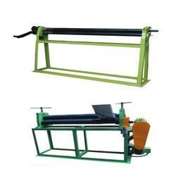 Sheet Bending Roller Machine