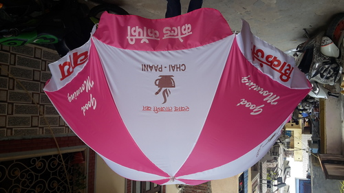 40 Inches Beach Umbrella Printed
