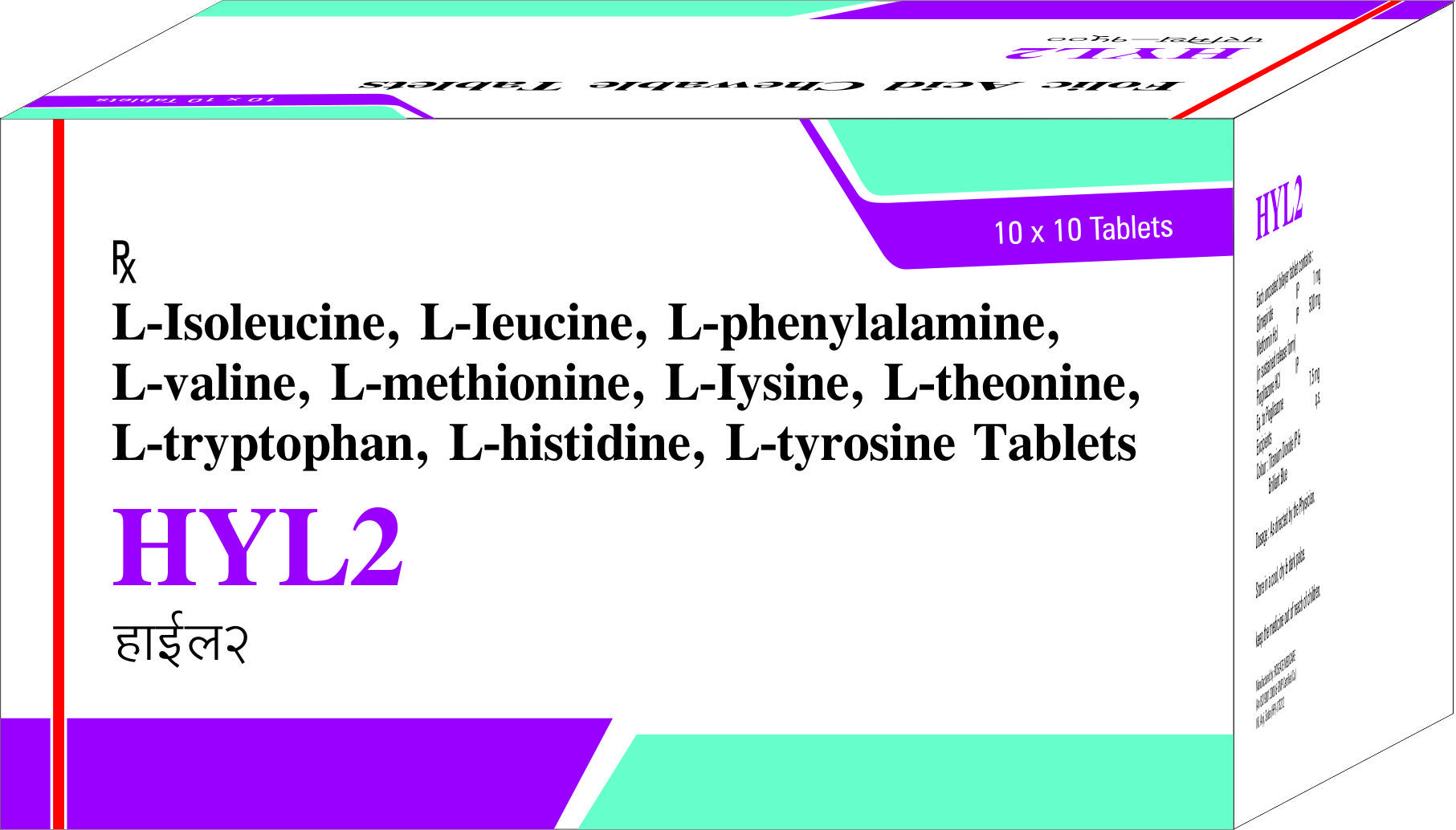 L-isolusine tab