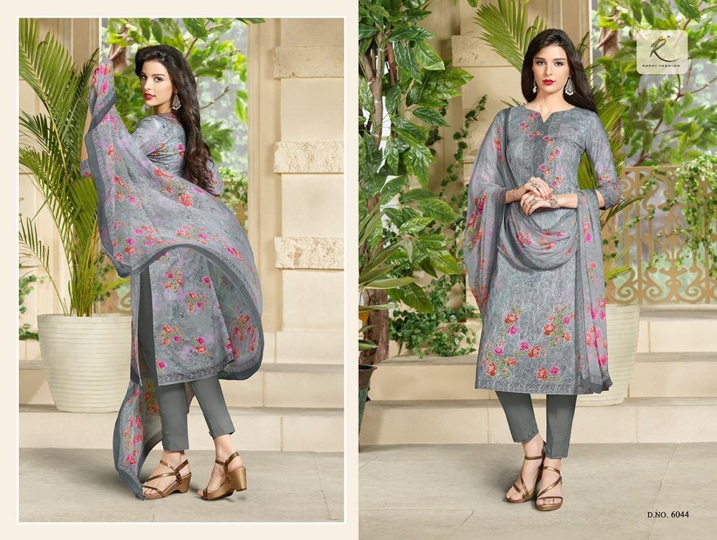 Salwar Suit Collection