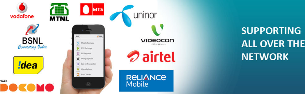 Mobile Recharge Software,Online Mobile Recharge Software,Mobile