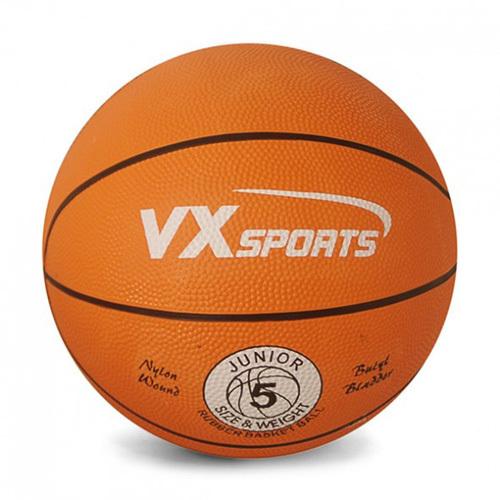 Vector X Basketball Single Colour