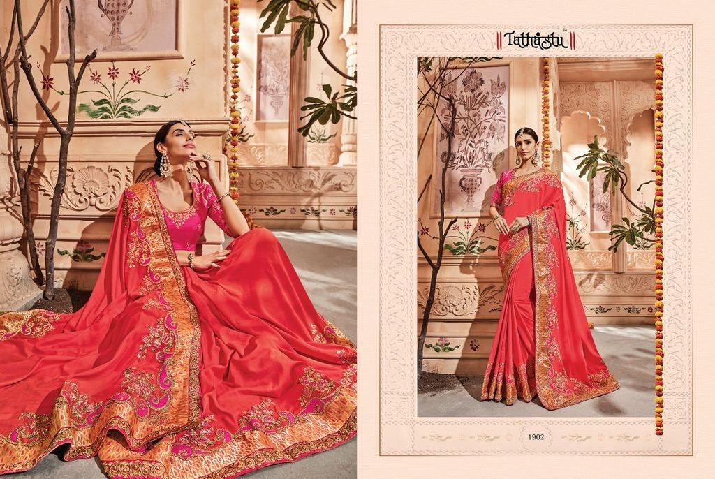 Embroidered Wedding Sarees