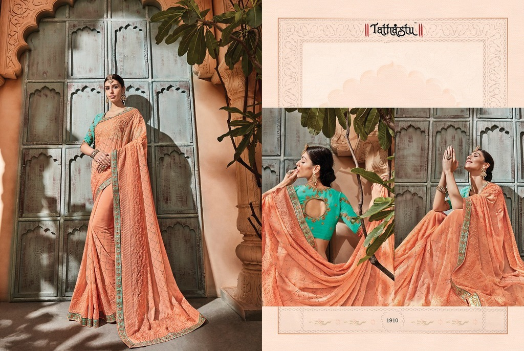 Special Party Wear Sarees