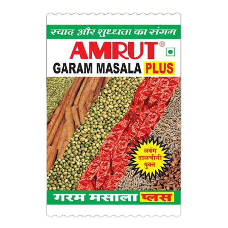 Packed Garam Masala  Powder