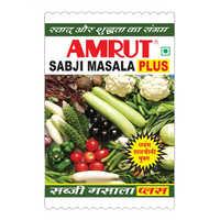 Puri Sabji Masala Powder
