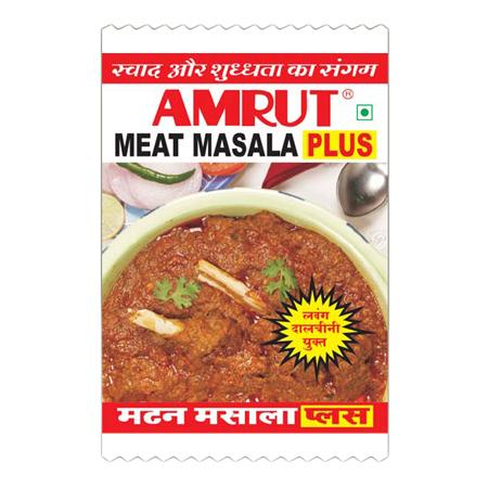 Meat Masala Plus Powder