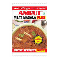Meat Masala Plus Powder