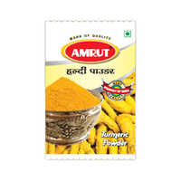 100g Turmeric Powder