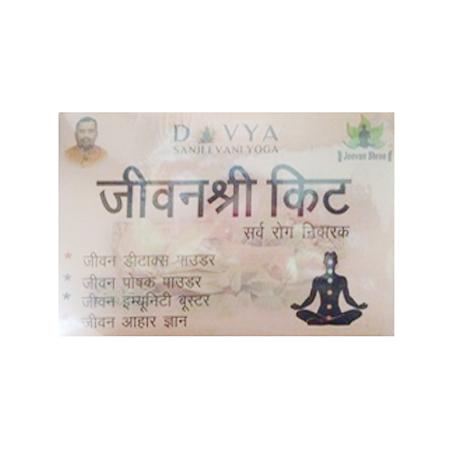 Divya Sanjeevani Yoga