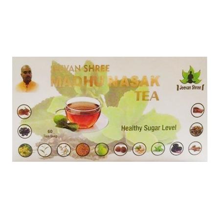 Madhu Nashak Green Tea