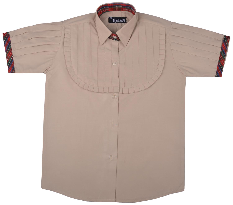 KB DAV School Uniforms