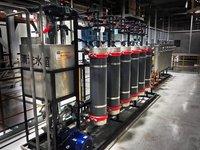 UF Membrane System