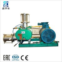 MVR Steam Compressor