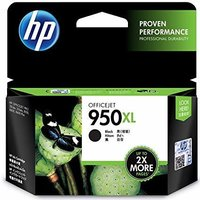 HP 950XL BLACK INK CARTRIDGE (CN045AA)