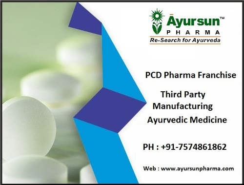PCD Pharma Franchise Third Party Manufacturing