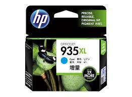 HP  935XL CYAN INK CARTRIDGE (C2P24ZZ)