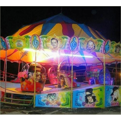 Kids Amusement Rides