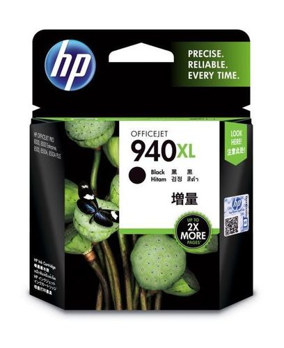 HP 940XL BLACK INK CARTRIDGE (C4906AA)
