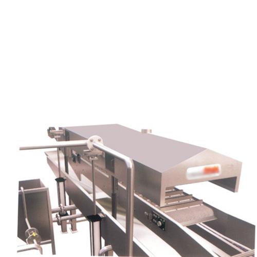 Namkeen Fryer Making Machine