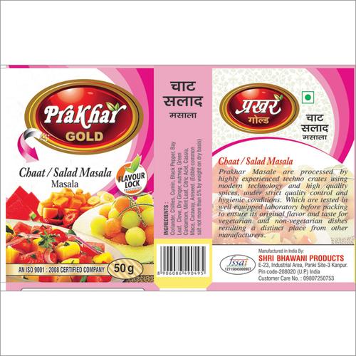 Prakhar Gold 50g  Chaat Salad  Masala