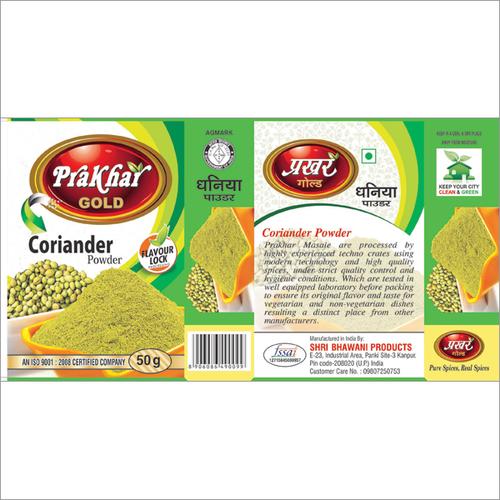 Prakhar Gold 50g  Dhania Powder