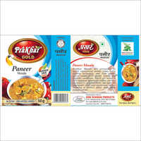 Prakhar Gold 50g  Paneer Masala