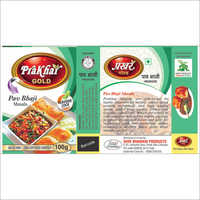 Prakhar Pav Bhaji Masala 100g  (Easn. Size)