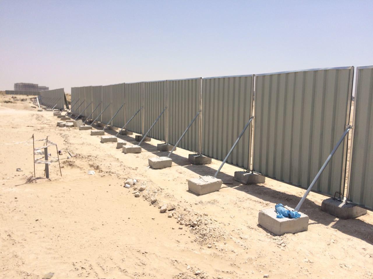Fence Hoarding Panel Supplier in UAE Manufacturer,Fence Hoarding