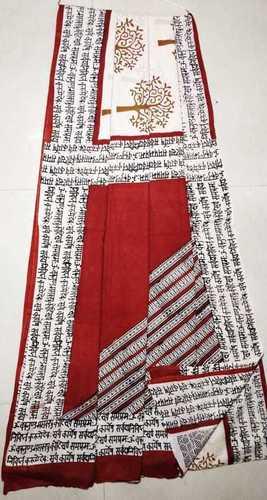 Bagru hand block printed sarees