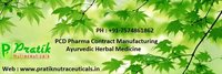 PCD Franchise Third Party Manufacturing Herbal Medicine