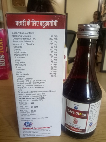 AYURVEDIC SYRUP FOR STONE
