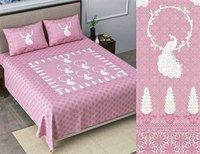 Designer Cotton Bed Cover