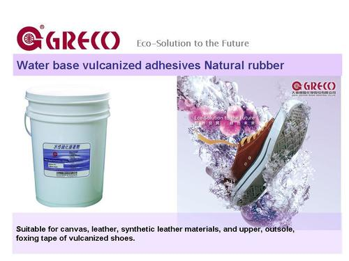 Water based vulcanized adhesive