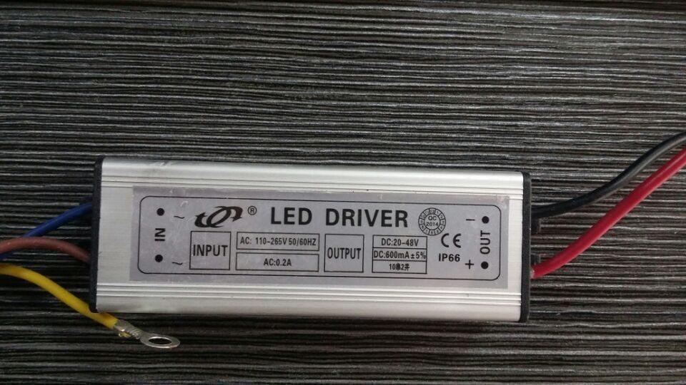 Street Light Driver