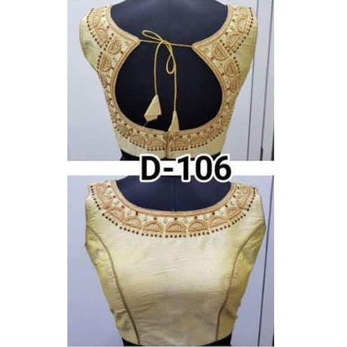 Ladies Golden Embroidered Fashionable Blouse
