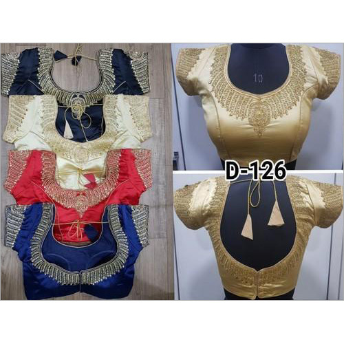 Ladies Round Neck Party Wear Blouse