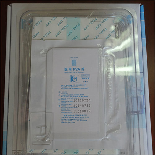 NPWT Dressing Kit VSD Dressing Kit