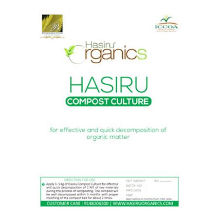 Hasiru Compost Culture