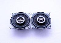 Car Sound Speaker