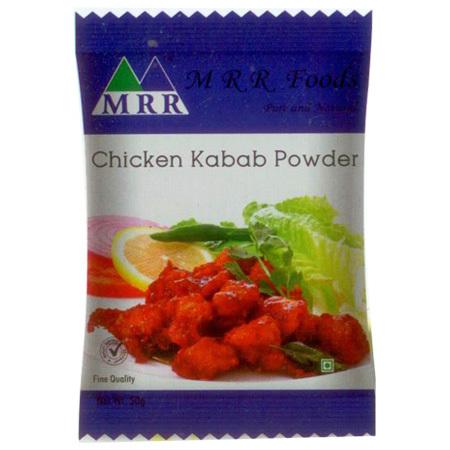 Chicken Kabab Powder
