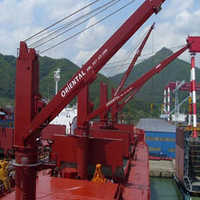Ship Cranes